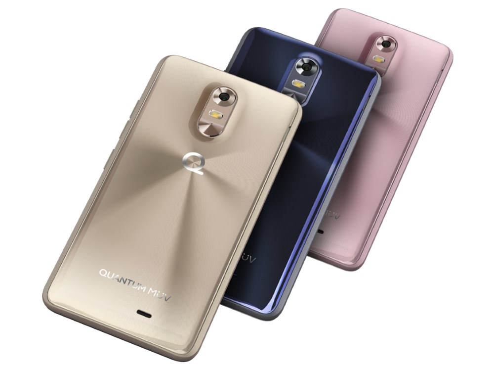 A traseira do Quantum MUV tem o mesmo efeito luminoso do Quantum GO, nas cores Mirage Gold, Cherry Blossom e Midnight Blue.